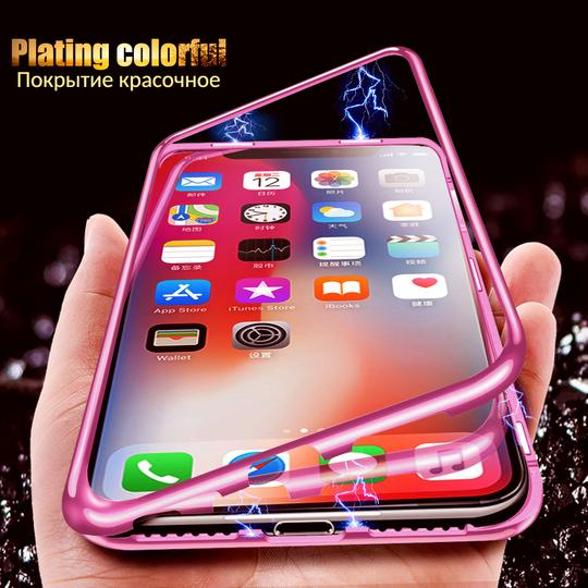 Magnetic Adsorption Tempered Glass Phone Case Back Cover for iPhone XS Max/XR/XS/X/8 Plus/8/7 Plus/7/6s Plus/6s/6 Plus/6 - halloladies