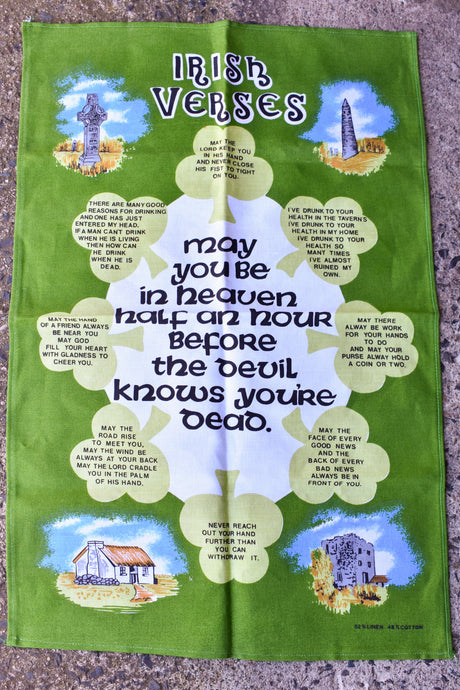 Comical Irish verse retro tea towel