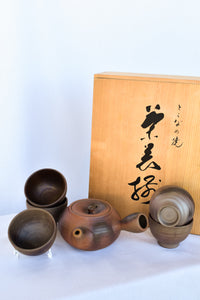 Japanese tea set, 6 piece - pick up only