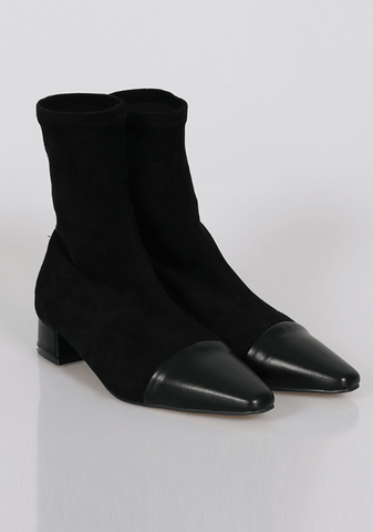Train Your Mind Ankle Boots
