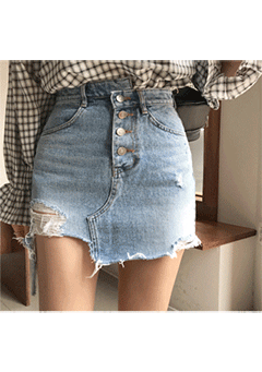 Be Kind Denim Skirt