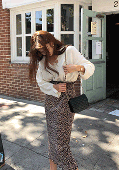 Valley End Animal Print Midi Skirt