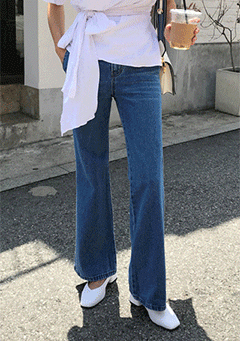 Cadiz Wide Leg Denim Jeans