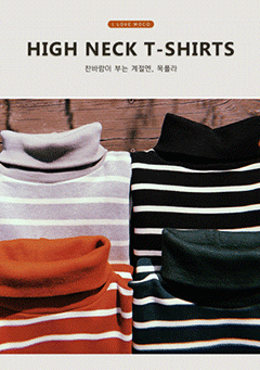 Free High Neck Stripes Knit Top