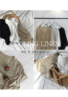 Cooling Linen Basic Tee