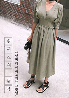 Ulsan Puffed Banded Maxi Dress