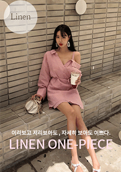 Hapcheon Linen One Shoulder Wrapped Dress