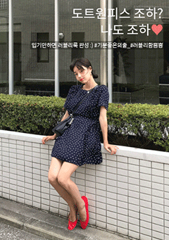 Irreplaceable Polka-Dot Fitted Dress