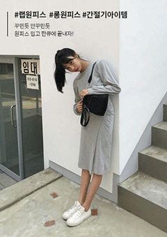 Art Galleries Draped Long Sleeves Dress