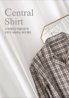 Central Check Shirt
