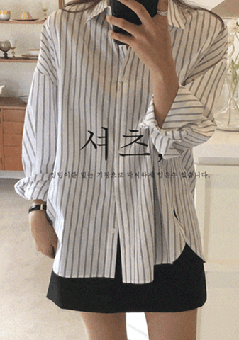 Life Lessons Stripes Blouse