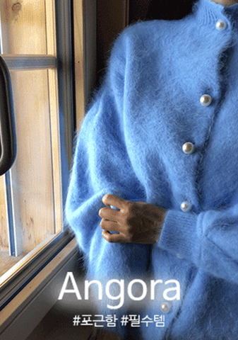 Unusual Attraction Angora Cardigan