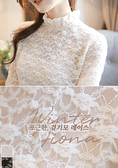 So Damm Lucky Lace Blouse