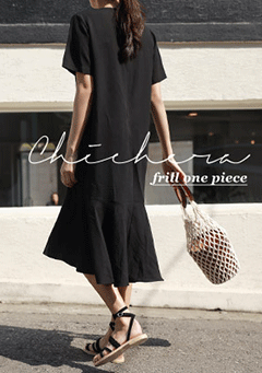 Unbalanced Frill Hem Dress