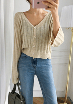 Addie Ribbed Maxi V Neck Cardigan