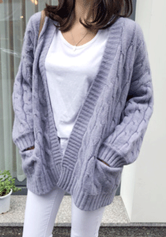 Ella Thread Knit Open Front Cardigan