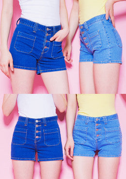 CHUU<BR>Daily Afternoon Relaxing Button Jean Shorts