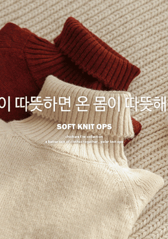 Extremely Cold Knit Sweater Dress