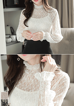 Go Ahead Lace High Neck Blouse