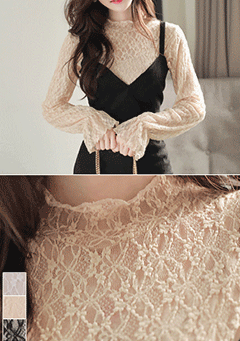Wild As Wind Lace Blouse