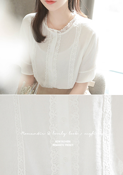Laced Romance Blouse