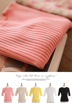 Spring Palette Short Sleeve Knit Top