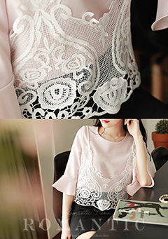 Drifting Lace Cami Top