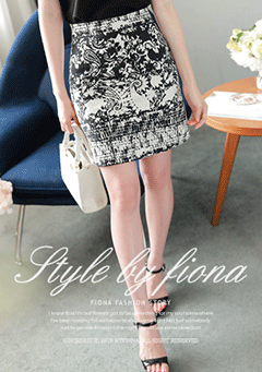 Company Baroque Design Bodycon Skirt