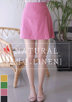 Natural Linen Unicolor Straight Skirt