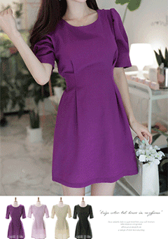 Pontine Square Neck Puffed Shoulder Dress