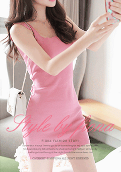 Love Is Pink Sleeveless Bodycon Dress