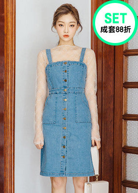 Tomorrow's Dream See Through Blouse + Happier With You Bodycon Denim Dress