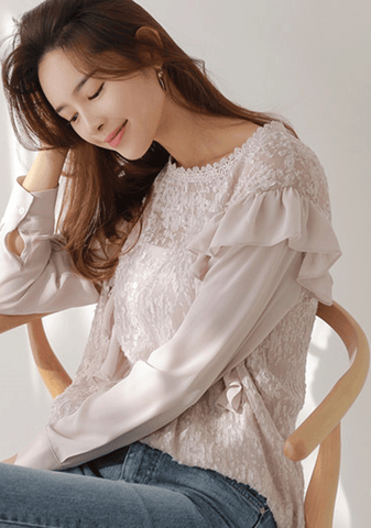 I Will Not Stay Quick Lace Blouse