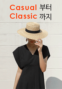 Osby Straw Hat