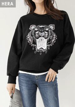 Roar Like A Tiger Sweatshirt