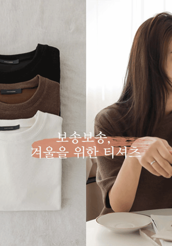 Earthly Existence Mid-Sleeves Top