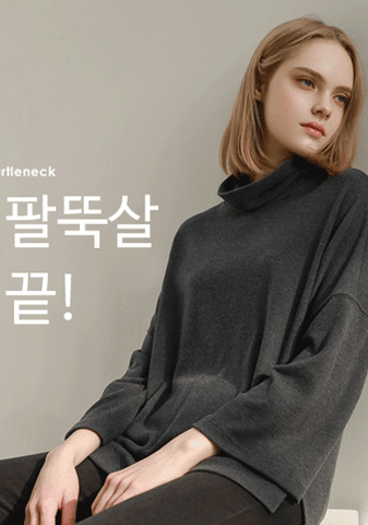 Open The Conversation Turtle Neck Top