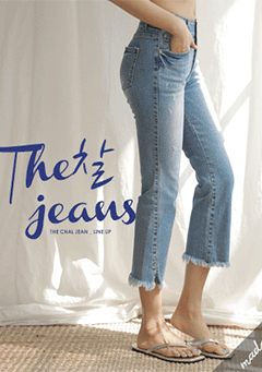 Tydal Ripped Flare Denim Jeans