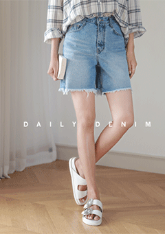 Bilto Ripped Denim Shorts