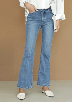 Divergent Wide Ankle Denim Jeans