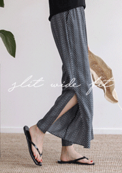 Chevron Pattern Loungewear Pants