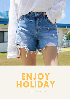 Away From You Denim Shorts