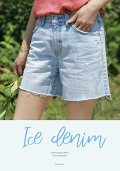Ice Cold Denim Shorts