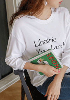 Library Yvon Lambert Top