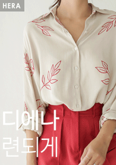 Flower Blossom Loose Shirt