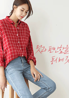 Brexley Kate Plaid Shirt