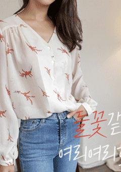 Skyview Wildflower Print Blouse