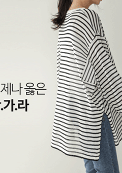 Ketchum Oversized Stripes Top