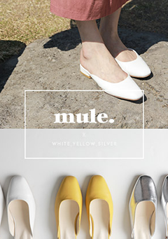 Square Heel Backless Mules