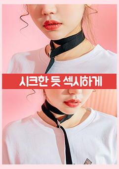 Like Chic Choker